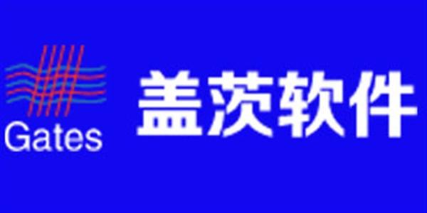 河南盖茨软件科技有限公司